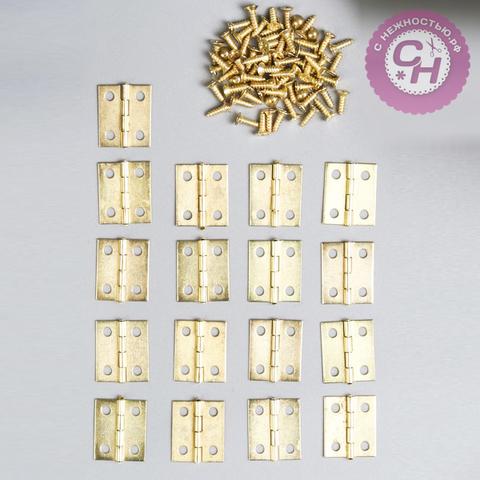 Петли для шкатулок, металл, с прямыми углами, набор 17 шт, 1х1,5 см
