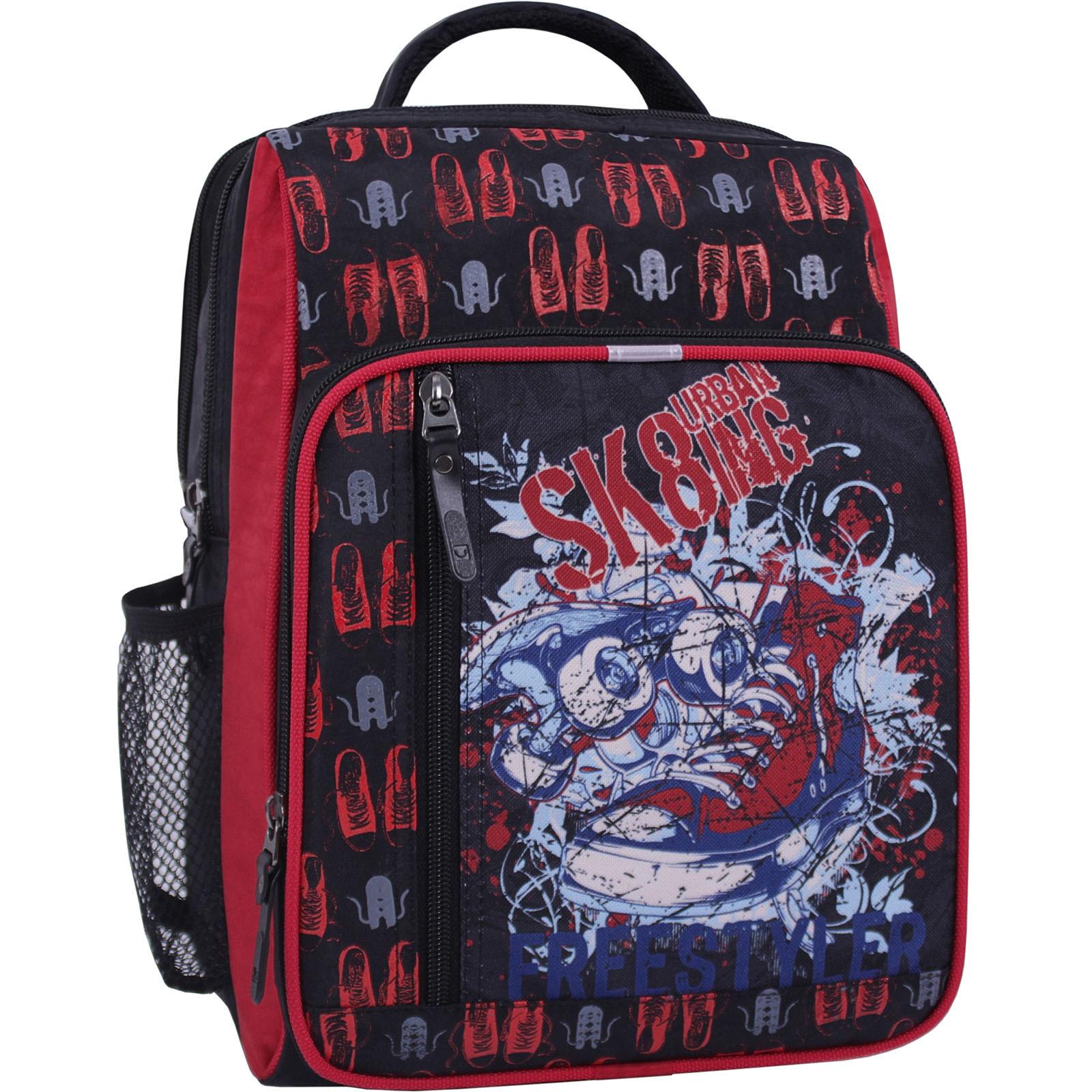 Детские рюкзаки Рюкзак школьный Bagland Школьник 8 л. черный 609 (0012870) IMG_0975_суб.609_.JPG