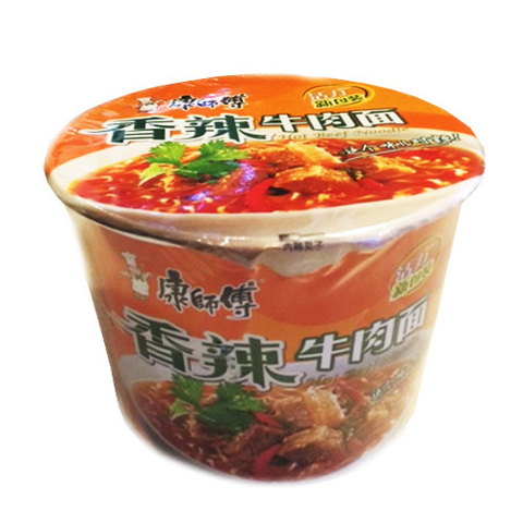 https://static-ru.insales.ru/images/products/1/7191/59366423/hot_beef_noodles.jpg