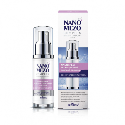 NanoКрем антивозрастной дневной для лица «Эффект нитевого лифтинга», 50 мл. NANOMEZOCOMPLEX