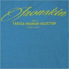 Футболка синяя Yakuza Premium 2042