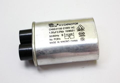 Конденсатор СВЧ 2100w 1.05mF