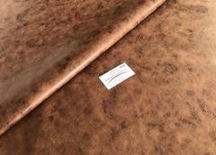 Искусственная замша Скин 07 коричневая