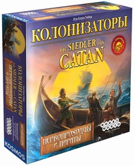 Колонизаторы: Первопроходцы и пираты