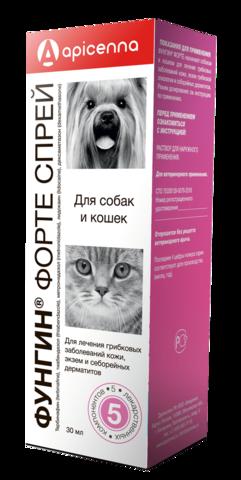 Apicenna Фунгин форте спрей для лечения лишая и других кожных заболеваний 30мл
