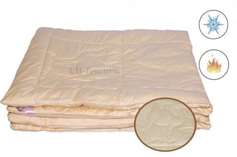 Одеяло Коллекция ГОБИ  верблюжий пух теплое.