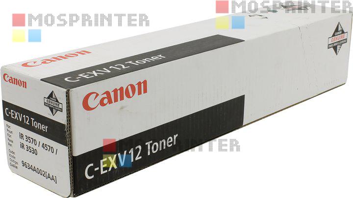 C-EXV12/GPR-16 / 9634A003[AA]