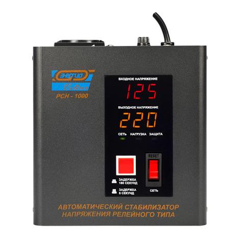 Стабилизатор напряжения Энергия Voltron РСН 1000