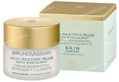 Крем восстанавливающий структуру кожи (Bruno Vassari | Skin Comfort | Skin Restore Intensive repairing cream), 50 мл