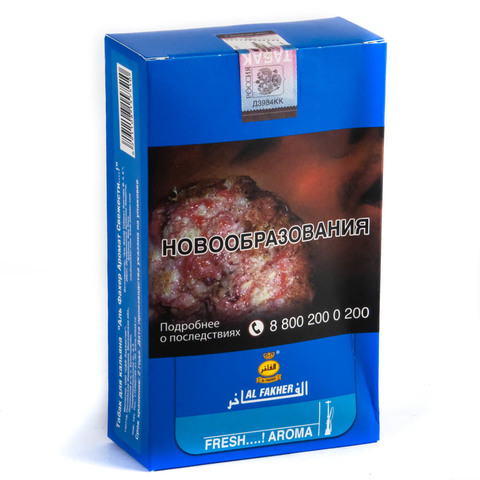 Табак Al Fakher Fresh (Мята Черника) 250 г