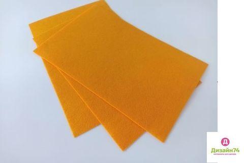Фетр 20x30, жесткий, толщиной 1 мм Цвет №3