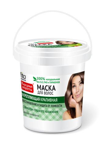 Фитокосметик Народные рецепты Маска для волос Укрепляющая крапивная 155мл