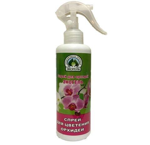 Удобрение для орхидей Экогель спрей 250 мл