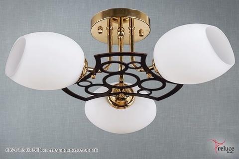 61620-0.3-03 FGD светильник потолочный