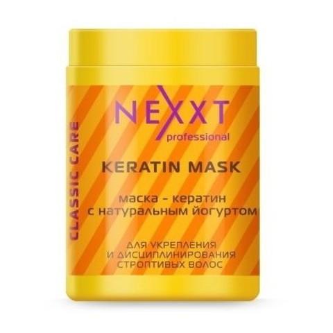 Маска кератин с натуральным йогуртом, NEXXT, 1000 мл