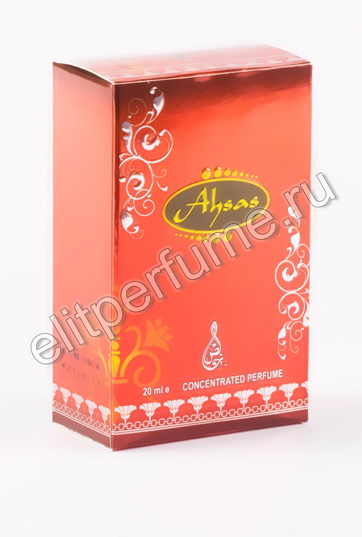 Ahsas Ахсас 20 мл арабские масляные духи от Халис Khalis Perfumes
