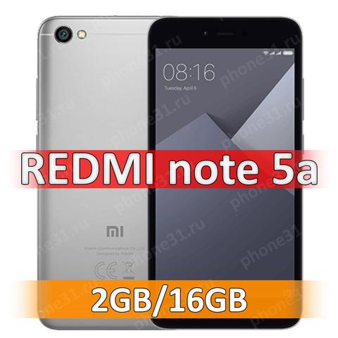Xiaomi Redmi Note 5A (2-16Gb) Black