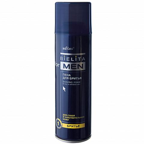 Белита Bielita for Men Пена для бритья для сухой и чувствительной кожи 250мл