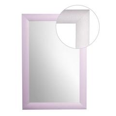 Зеркало настенное Attache (644x436 мм, серебро)