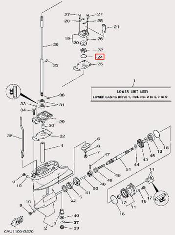 Кольцо уплотнительное φ46.6×φ3 для лодочного мотора F9,9 Sea-PRO (25-24)