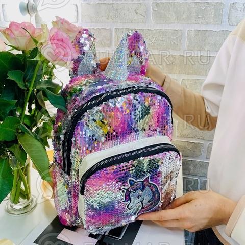 Рюкзак для девочки с рогом и ушами в двусторонних пайетках Единорог (цвет: Розовая радуга -Серебристый)