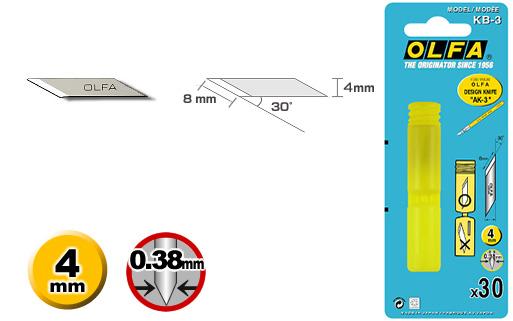 Ножи и коврики Лезвие для ножа AK-3, KB-3 import_files_cc_ccf18960658211dfa29b001fd01e5b16_b6718dc5fde011e3a62950465d8a474e.jpg