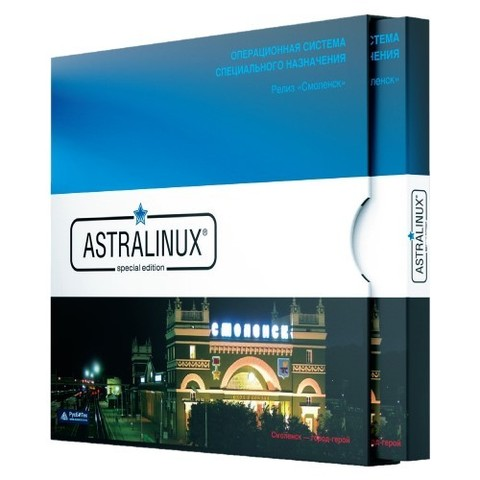 Astra Linux Special Edition релиз Смоленск