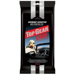 Салфетки влажные для рук Top Gear Lady №30