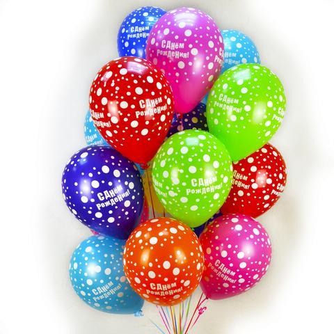 Воздушные шары С днём рождения Точки