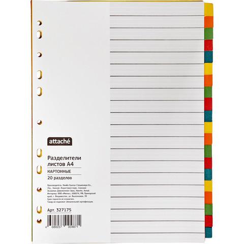 Разделитель листов Attache А4 картонный 20 листов разноцветный (297х210 мм)