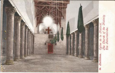 Bethleem - Eglise de la Nativite. The Church of the Nativity. Die Geburtskirche