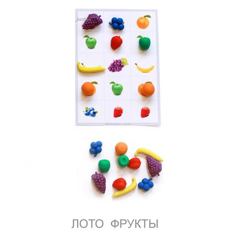 ЛОТО ФРУКТЫ