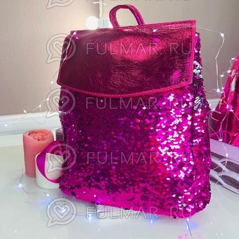 Рюкзак школьный с пайетками меняющий цвет Малиновый-Серебристый А4