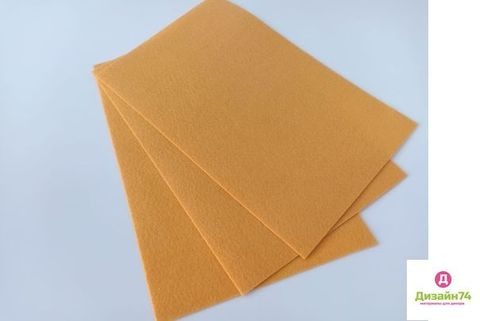 Фетр 20x30, жесткий, толщиной 1 мм Цвет №5