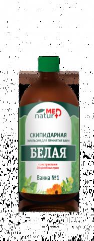 Скипидарные ванны 38 трав Белые 1л ТМ Натурмед НИИ Натуротерапии