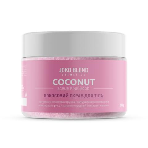 Кокосовый скраб для тела Pink Mood Joko Blend 200 г (1)