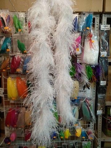 Боа  из перьев страуса 12-и слойное ,80 гр.,( белый)