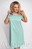 Платье - 29711