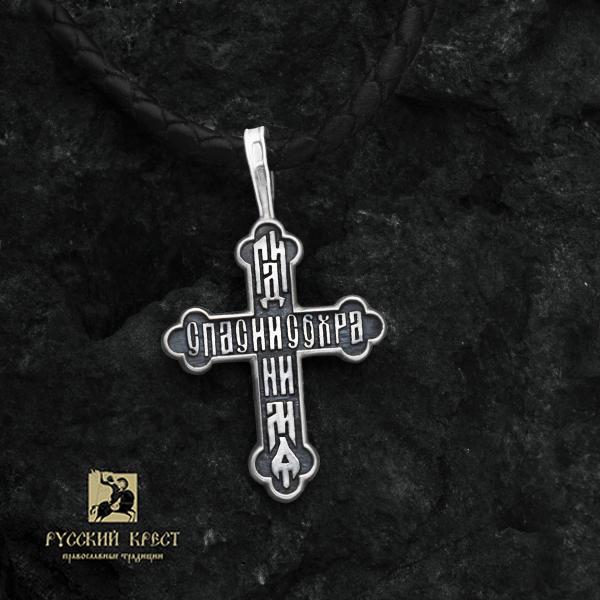 Нательный крестик православный серебряный