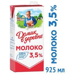 Молоко Домик в Деревне ультрапастеризованное 3.5% 950 г