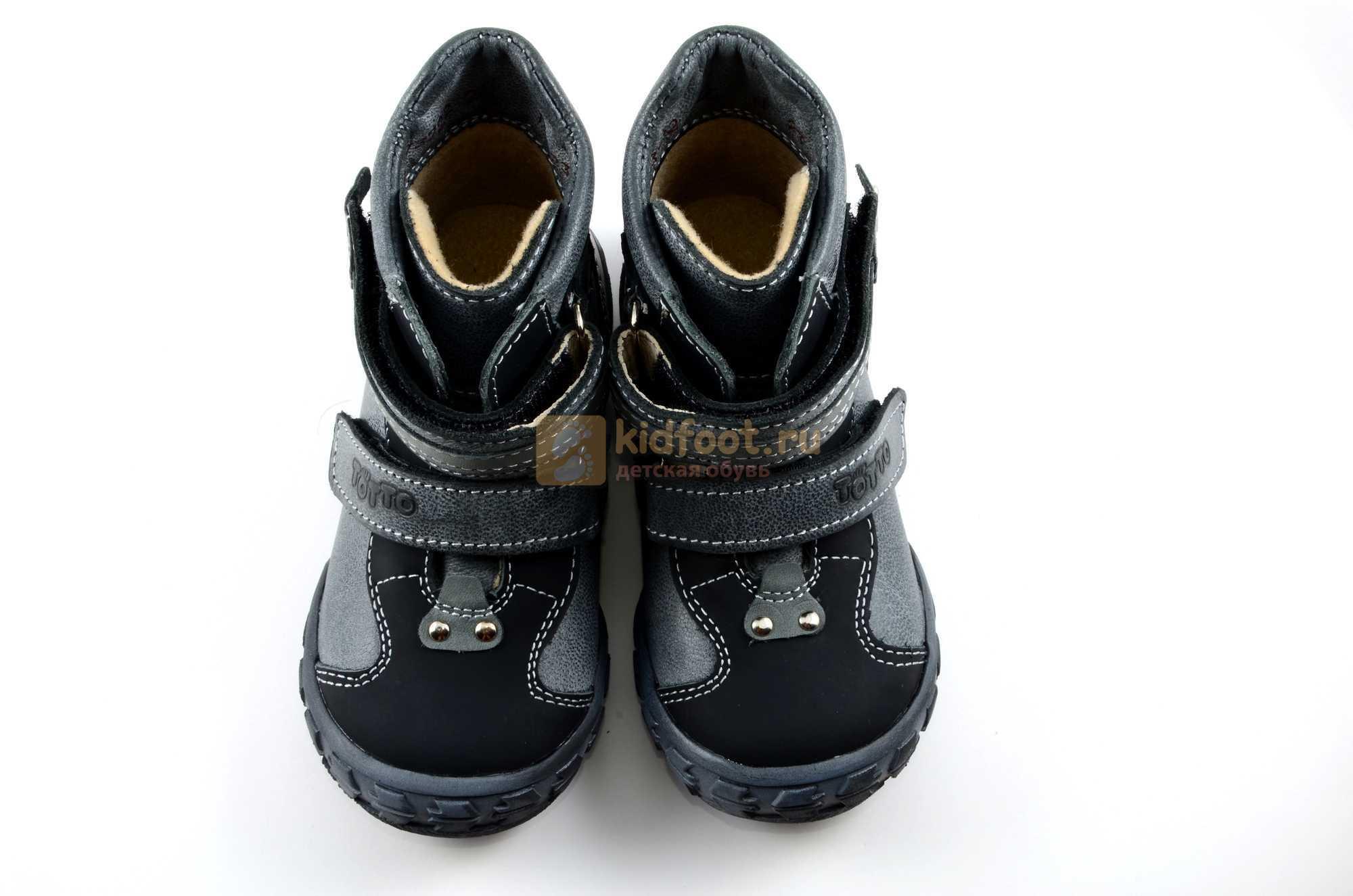 Ботинки Тотто из натуральной кожи демисезонные на байке для мальчиков, цвет черный