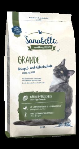 Bosch (2 кг) Sanabelle Grande
