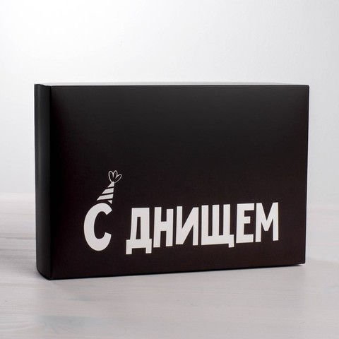 Коробка складная «С Днищем», 16 × 23 × 7.5 см
