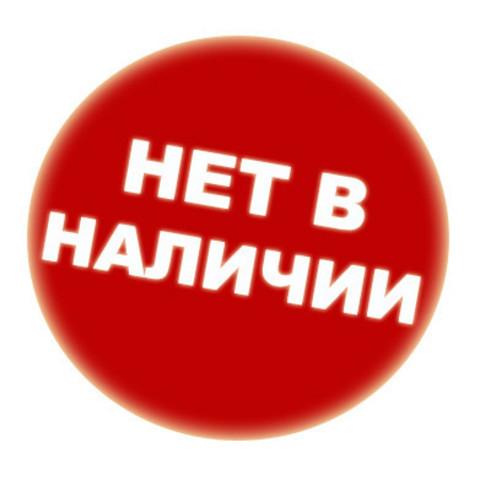 Профилактическая пенка Сахар Стоп «Доктор Персин» 50 мл.
