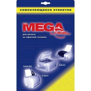 Этикетки самоклеящиеся Promega label адресные прозрачные 45.7х25.4 мм (44 штуки на листе А4, 25 листов в упаковке)
