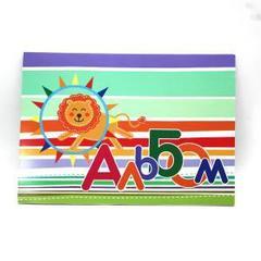 Rəsm albomu Academy 8 vərəq A4