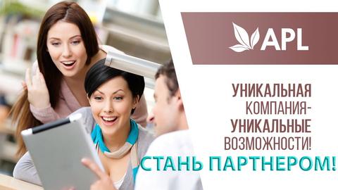 Операционная инструкция ''Порядок активации новичка APLGO''