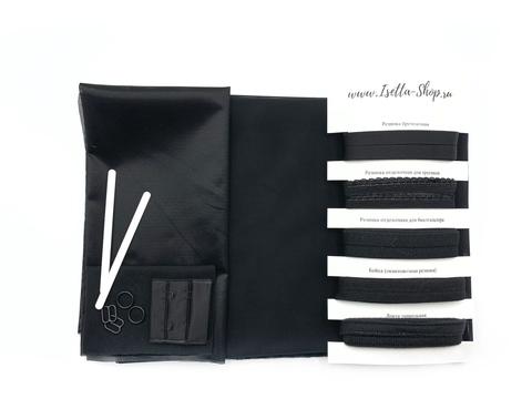 Набор Isetta черный (сетка Турция)