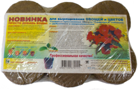 Торфяные таблетки Торфолин-А V-0,6 л (6 шт)