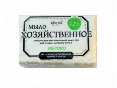 Лином Мыло хозяйственное для стирки детского белья Яблоко 200г